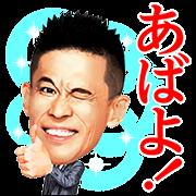 Shingo Yanagisawa Best Hits Sticker for LINE & WhatsApp   ZIP: GIF & PNG