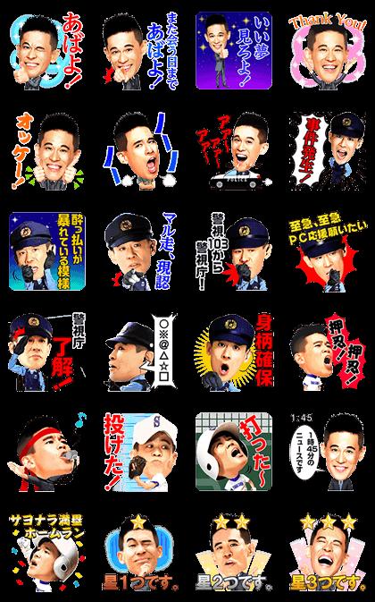 Shingo Yanagisawa Best Hits Line Sticker GIF & PNG Pack: Animated & Transparent No Background   WhatsApp Sticker