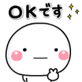 Shiromaru Polite Stickers Sticker for LINE & WhatsApp | ZIP: GIF & PNG