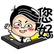 Siao He: Get to Work Sticker for LINE & WhatsApp | ZIP: GIF & PNG