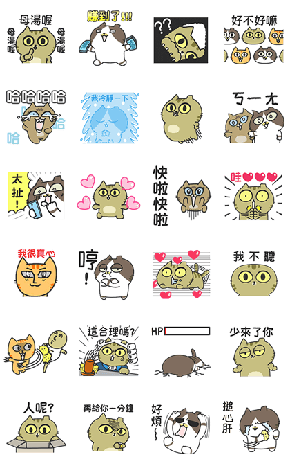 Sinko the Cat: Cute Runnings Line Sticker GIF & PNG Pack: Animated & Transparent No Background | WhatsApp Sticker