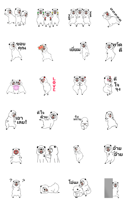Smiling Alpaca: Lovey-Dovey Line Sticker GIF & PNG Pack: Animated & Transparent No Background | WhatsApp Sticker