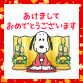 Snoopy New Year's Animated Stickers