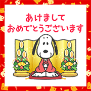 Snoopy New Year's Animated Stickers Sticker for LINE & WhatsApp | ZIP: GIF & PNG