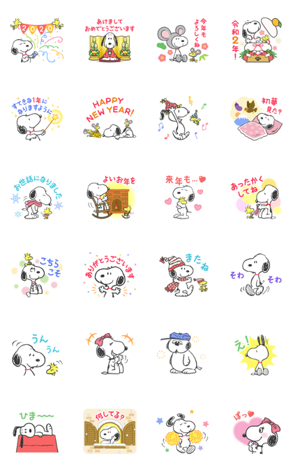 Snoopy New Year's Animated Stickers Line Sticker GIF & PNG Pack: Animated & Transparent No Background | WhatsApp Sticker