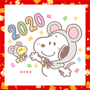 Snoopy's New Year's Gift Custom Stickers Sticker for LINE & WhatsApp | ZIP: GIF & PNG