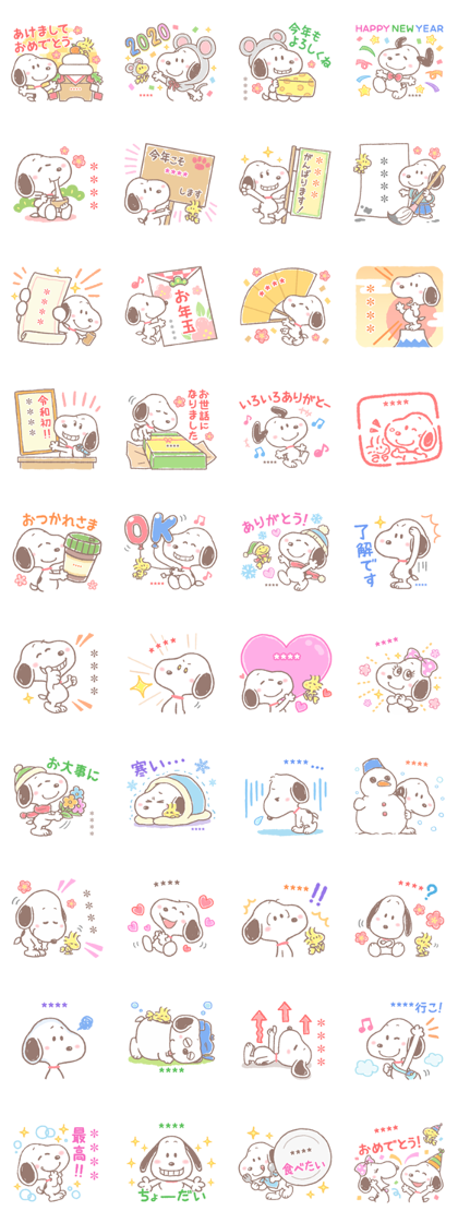 Snoopy's New Year's Gift Custom Stickers Line Sticker GIF & PNG Pack: Animated & Transparent No Background | WhatsApp Sticker