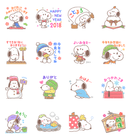 Snoopy's New Year's Gift Stickers (2018) Line Sticker GIF & PNG Pack: Animated & Transparent No Background   WhatsApp Sticker