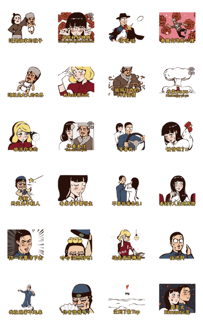 Soap Opera 8: Animated Sound Stickers Line Sticker GIF & PNG Pack: Animated & Transparent No Background | WhatsApp Sticker