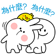 Spoiled Rabbit: Taiwanese Version Sticker for LINE & WhatsApp | ZIP: GIF & PNG
