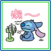 Stitch Summer Special Sticker for LINE & WhatsApp | ZIP: GIF & PNG