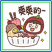 Strawberry Emma Summer Special Sticker for LINE & WhatsApp | ZIP: GIF & PNG