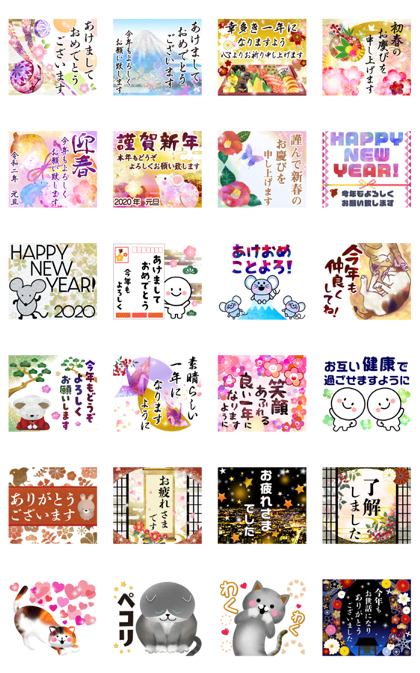 Stylish New Year's Gift Pop-Up Stickers Line Sticker GIF & PNG Pack: Animated & Transparent No Background | WhatsApp Sticker