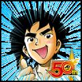 Sugoi yo!! Masaru-san J50th