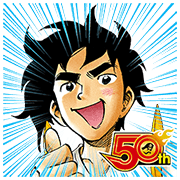 Sugoiyo!! Masaru-san J50th Sticker for LINE & WhatsApp | ZIP: GIF & PNG