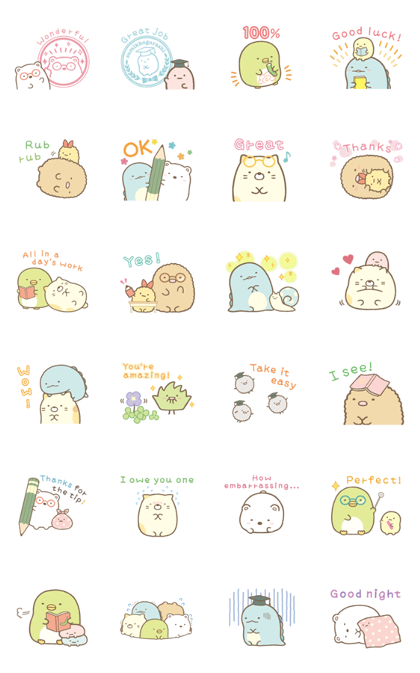 Sumikko Gurashi: Kind Words Line Sticker GIF & PNG Pack: Animated & Transparent No Background | WhatsApp Sticker