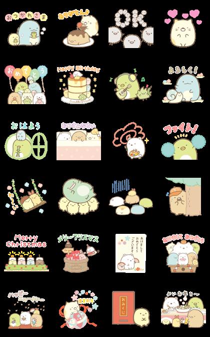 Sumikkogurashi Super Pop-Up Stickers Line Sticker GIF & PNG Pack: Animated & Transparent No Background | WhatsApp Sticker