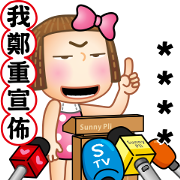 Sunny Pli: Custom Stickers Sticker for LINE & WhatsApp | ZIP: GIF & PNG