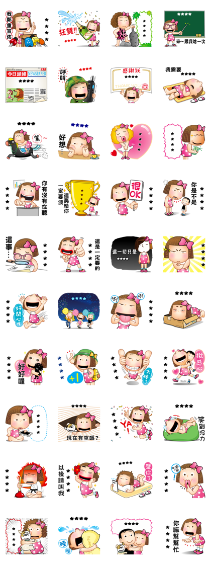 Sunny Pli: Custom Stickers Line Sticker GIF & PNG Pack: Animated & Transparent No Background | WhatsApp Sticker