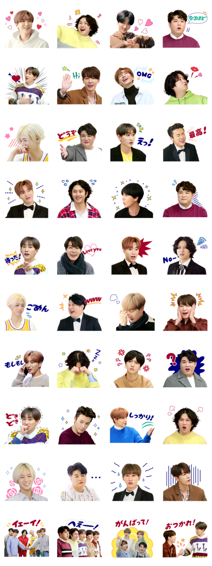 Super Junior in Super TV Line Sticker GIF & PNG Pack: Animated & Transparent No Background | WhatsApp Sticker