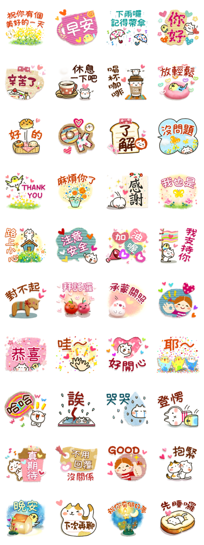 Sweet Healing Livin' Large Line Sticker GIF & PNG Pack: Animated & Transparent No Background | WhatsApp Sticker
