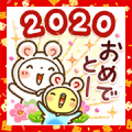 Sweet Healing New Year's Gift Stickers (2020)