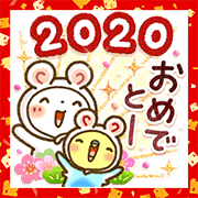 Sweet Healing New Year's Gift Stickers (2020) Sticker for LINE & WhatsApp | ZIP: GIF & PNG