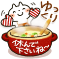 Sweet Healing Polite Stickers Sticker for LINE & WhatsApp | ZIP: GIF & PNG
