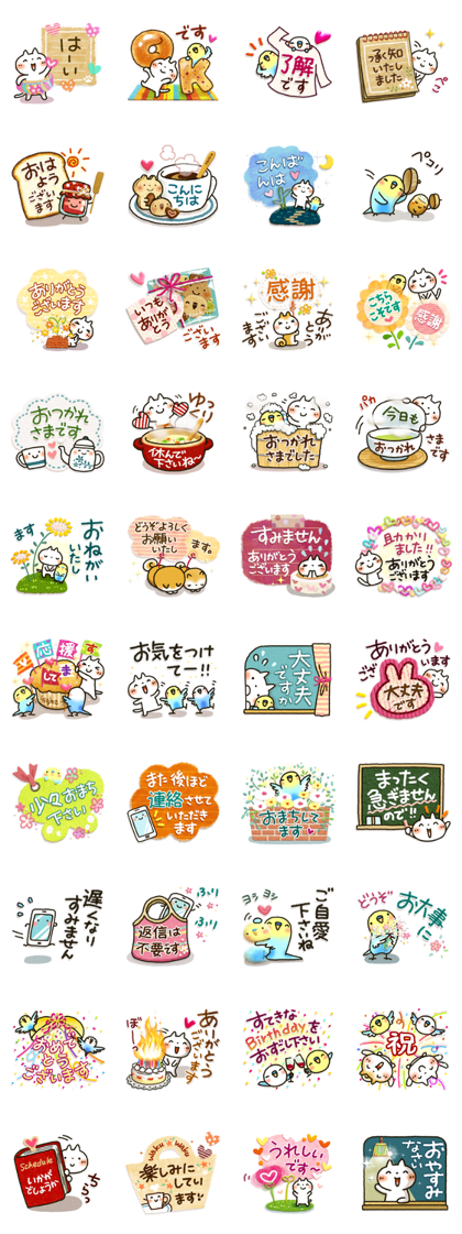 Sweet Healing Polite Stickers Line Sticker GIF & PNG Pack: Animated & Transparent No Background | WhatsApp Sticker