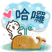 Sweet Healing Summer Stickers Sticker for LINE & WhatsApp | ZIP: GIF & PNG