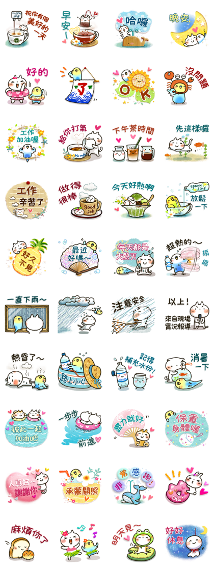 Sweet Healing Summer Stickers Line Sticker GIF & PNG Pack: Animated & Transparent No Background | WhatsApp Sticker