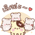 Sweet House: Pure Companionship Sticker for LINE & WhatsApp | ZIP: GIF & PNG