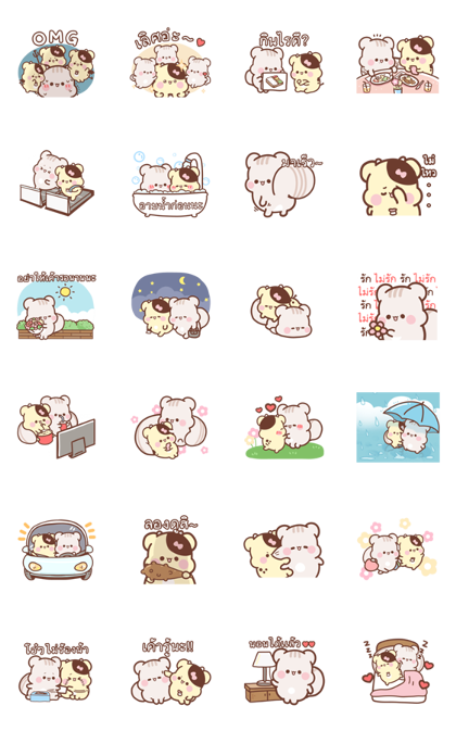 Sweet House: Pure Companionship Line Sticker GIF & PNG Pack: Animated & Transparent No Background | WhatsApp Sticker