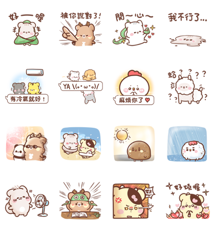 Sweet House Summer Special Line Sticker GIF & PNG Pack: Animated & Transparent No Background | WhatsApp Sticker