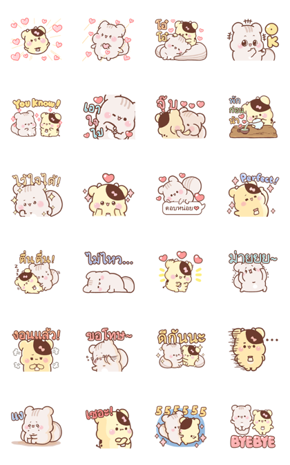 Sweet House: Sweet Speech Bubbles Line Sticker GIF & PNG Pack: Animated & Transparent No Background | WhatsApp Sticker