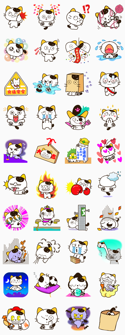 TAMA & FRIENDS Line Sticker GIF & PNG Pack: Animated & Transparent No Background | WhatsApp Sticker