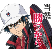 THE PRINCE OF TENNIS II Vol.2 Sticker for LINE & WhatsApp | ZIP: GIF & PNG