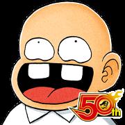TSUIDE NI TONCHINKAN J50th Sticker for LINE & WhatsApp | ZIP: GIF & PNG