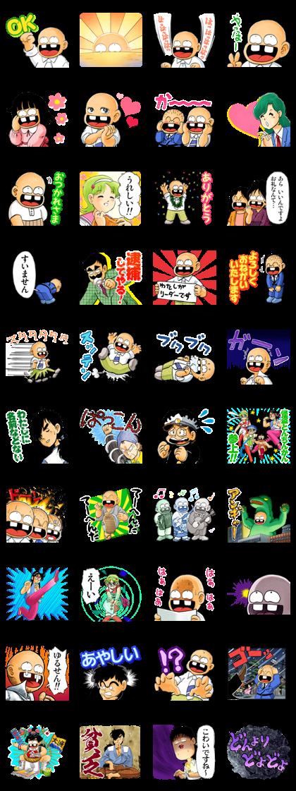 TSUIDE NI TONCHINKAN J50th Line Sticker GIF & PNG Pack: Animated & Transparent No Background | WhatsApp Sticker