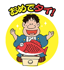 TSURIBAKA NISSHI Sticker for LINE & WhatsApp | ZIP: GIF & PNG