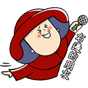 TV Star Lulu's Life Sticker for LINE & WhatsApp | ZIP: GIF & PNG