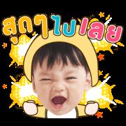 TYGA THE BOY Sticker for LINE & WhatsApp | ZIP: GIF & PNG
