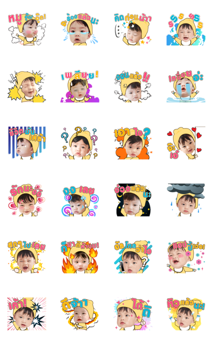 TYGA THE BOY Line Sticker GIF & PNG Pack: Animated & Transparent No Background | WhatsApp Sticker