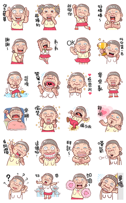 Taiwan AMA Line Sticker GIF & PNG Pack: Animated & Transparent No Background | WhatsApp Sticker