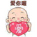 Taiwan Agon Sticker for LINE & WhatsApp | ZIP: GIF & PNG