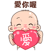 Taiwan Agon Sticker for LINE & WhatsApp | ZIP: GIF & PNG