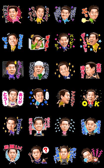 Takayuki Haranishi Line Sticker GIF & PNG Pack: Animated & Transparent No Background | WhatsApp Sticker