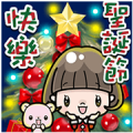 Talking Cute Girl Big Xmas Stickers Sticker for LINE & WhatsApp | ZIP: GIF & PNG