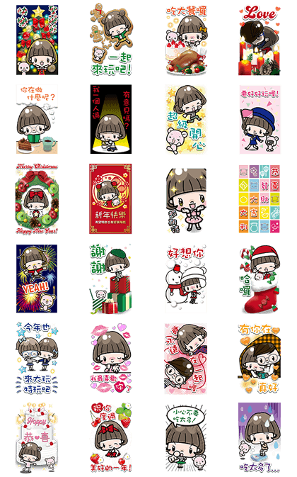 Talking Cute Girl Big Xmas Stickers Line Sticker GIF & PNG Pack: Animated & Transparent No Background | WhatsApp Sticker
