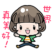 Talking Cute Girl with Bobbed Hair 4 Sticker for LINE & WhatsApp | ZIP: GIF & PNG